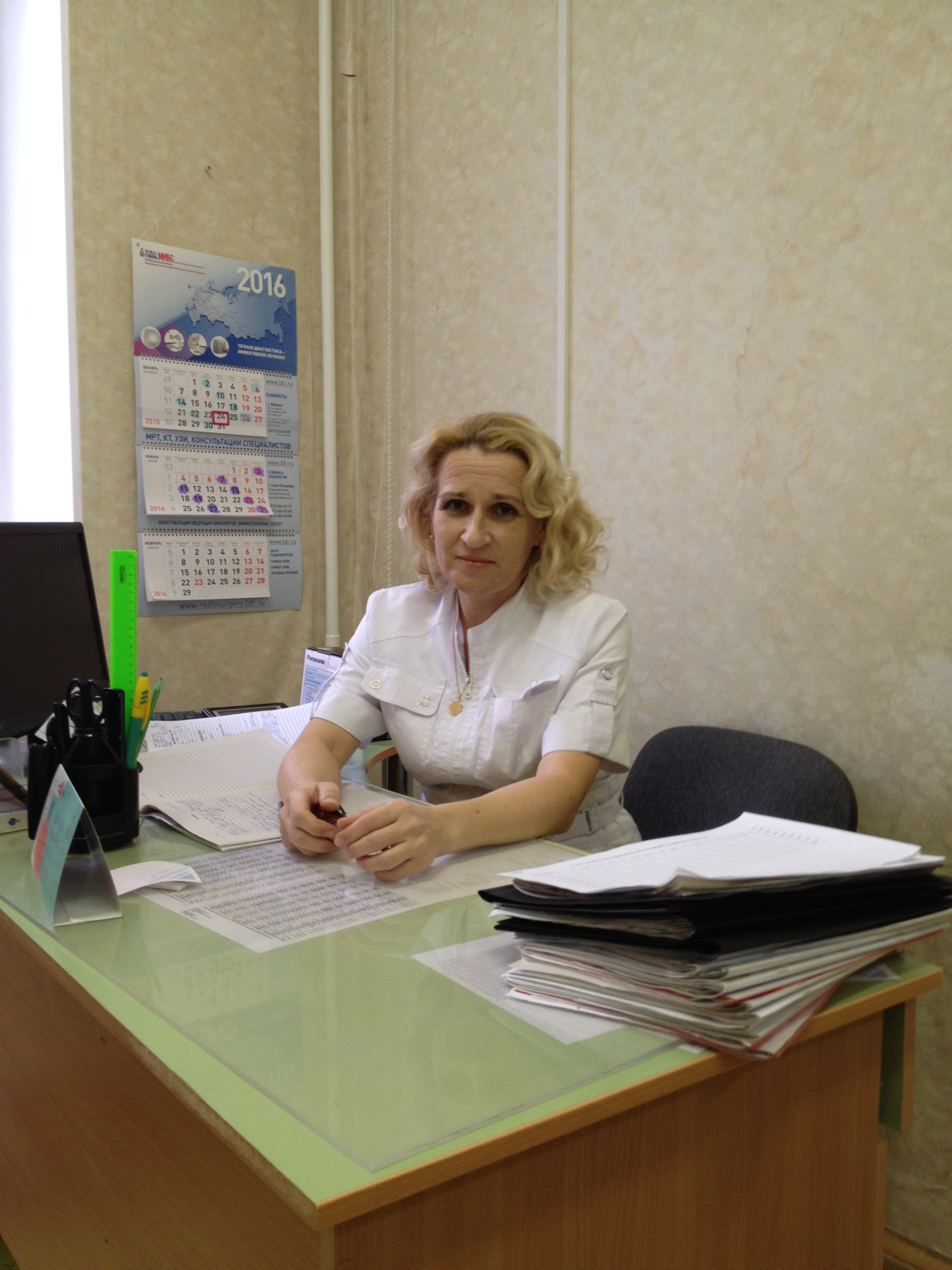 Приёмная у гинеколога 7 фотография